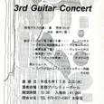 3rd_handbill