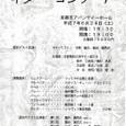 4th_handbill